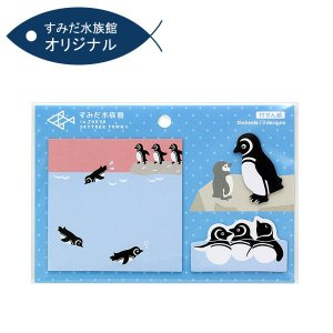 すみだ水族館 オリジナル ペンギンふせん メール便対応可 sumida-aquarium
