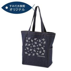 すみだ水族館 オリジナル ロゴデザイン デニムマルチトート|sumida-aquarium