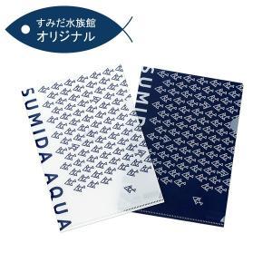 すみだ水族館 オリジナル ロゴデザイン A5クリアファイル ブルー / ホワイト|sumida-aquarium