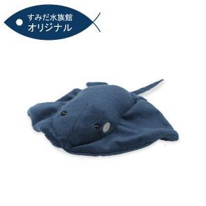 すみだ水族館 オリジナル エイ ぬいぐるみ ネイビー 海のともだち|sumida-aquarium