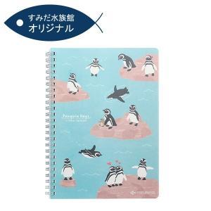 すみだ水族館 オリジナル ペンギン A5 リングノート sumida-aquarium