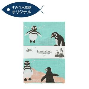 すみだ水族館 オリジナル ペンギン てぬぐい|sumida-aquarium