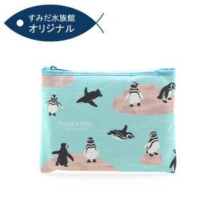 すみだ水族館 オリジナル ペンギン ポーチ|sumida-aquarium