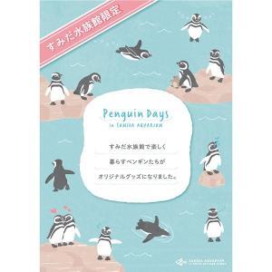 すみだ水族館 オリジナル ペンギン ポーチ sumida-aquarium 04