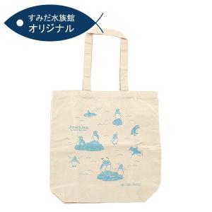 すみだ水族館 オリジナル ペンギン トートバッグ|sumida-aquarium