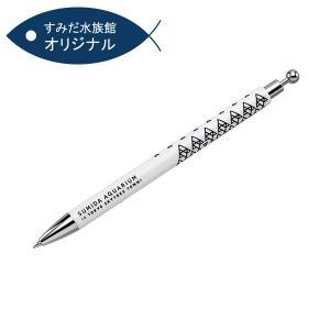 すみだ水族館 オリジナル ロゴデザイン ピンノック ボールペン 黒 メール便対応可|sumida-aquarium