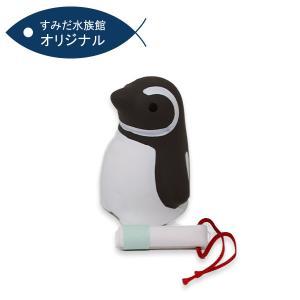 すみだ水族館 オリジナル おみくじペンギン|sumida-aquarium
