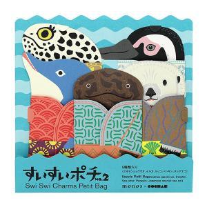 すみだ水族館 すいすいポチ ポチ袋 メール便対応可 sumida-aquarium 14