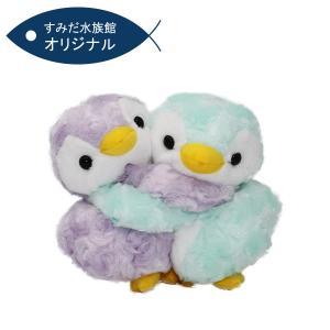 すみだ水族館 オリジナル ペンギンペア ぬいぐるみ M めちゃラブ ゆめかわ|sumida-aquarium