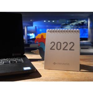 すみだ水族館 オリジナル 2022年 カレンダー|sumida-aquarium