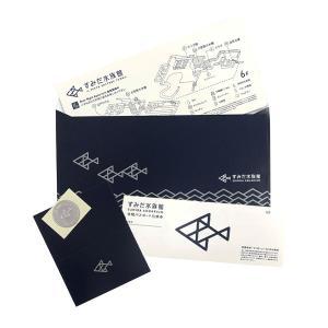 【年間パスポート引換券】高校生 すみだ水族館 ギフトチケット|sumida-aquarium