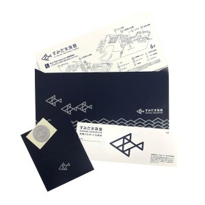 【年間パスポート引換券】中小学生 すみだ水族館 ギフトチケット|sumida-aquarium