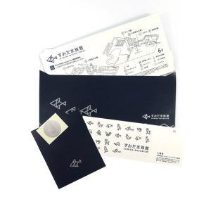 【入場券】高校生 すみだ水族館 ギフトチケット|sumida-aquarium