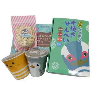 すみだ水族館 お菓子 スペシャルセット クッキー せんべい たまごボーロ (最短賞味期限:2020年6月13日)期間限定特別価格|sumida-aquarium