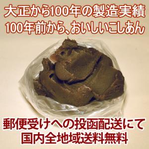 100年前からおいしい「こしあん(ねりあん)」500g.メール便配送(代引き不可). sumidapan