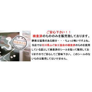 ふぐの子糠漬(小:110g〜125g前後)|sumigen|02