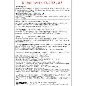 ふぐの子糠漬(小:110g〜125g前後)|sumigen|03