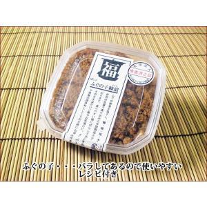 「加賀の彩り(F)」 金沢、加賀の伝統の味を豪華に詰め合わせ 御中元 御歳暮 ご贈答品に|sumigen|04