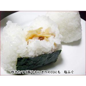 「加賀の彩り(F)」 金沢、加賀の伝統の味を豪華に詰め合わせ 御中元 御歳暮 ご贈答品に|sumigen|07