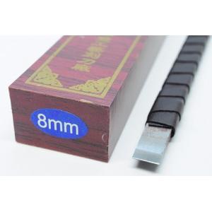 篆刻刀 8mm 呉昌碩硬質合金刀|sumimozi