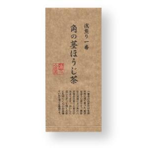 浅煎り 茎ほうじ茶 (70g)|sumino-yamecha