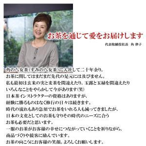 八女のかおり 極印 (100g)|sumino-yamecha|03