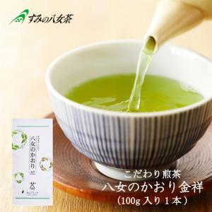 八女のかおり 金祥 (100g)|sumino-yamecha