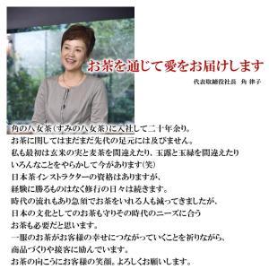 八女のかおり 金祥 (100g)|sumino-yamecha|03
