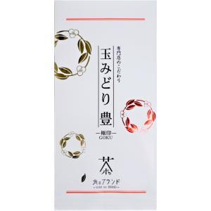 玉みどり豊 極印(100g)|sumino-yamecha