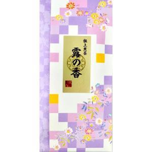 露の香(100g)|sumino-yamecha