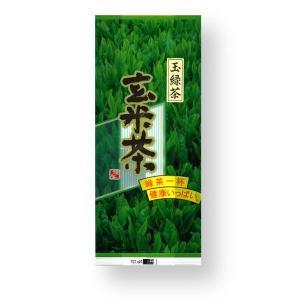 玉みどり 玄米茶(200g) sumino-yamecha