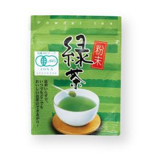 有機粉末 緑茶(40g)|sumino-yamecha