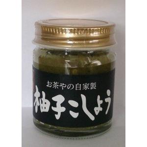 辛増 柚子こしょう(40g)|sumino-yamecha