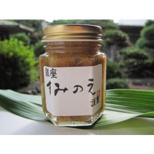 【すみのえ特製】鯛味噌|suminoe-ryokan|02
