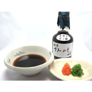 【すみのえ特製】手絞りポン酢(180cc)|suminoe-ryokan|02