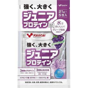 健康体力研究所 KTK-K2502 ジュニアプロテイン グレープ風味 sumitasports
