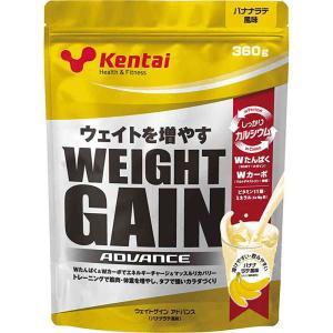 健康体力研究所 KTK-K3121 ウェイトゲインアドバンス バナナラテ風味 sumitasports