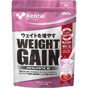 健康体力研究所 KTK-K3122 ウェイトゲインアドバンス ストロベリー風味 sumitasports