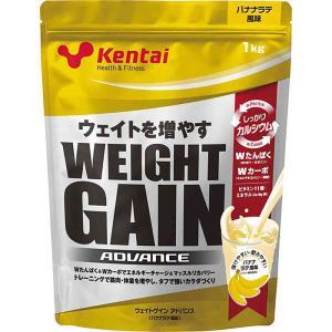 健康体力研究所 KTK-K3221 ウェイトゲインアドバンス バナナラテ風味 sumitasports