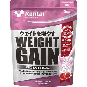 健康体力研究所 KTK-K3322 ウェイトゲインアドバンス ストロベリー風味 sumitasports