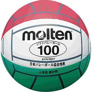 モルテン MRT-KVN100IT ソフトバレーボール 100|sumitasports