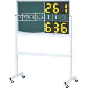 トーエイライト TOE-B2028 テニス得点板3|sumitasports