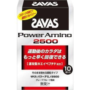 アシックス CZ2441 SAVAS/ザバス パワーアミノ2500(3.5g×10包) サプリメント アミノ|sumitasports