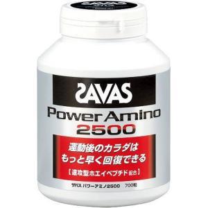 アシックス CZ2446 SAVAS/ザバス パワーアミノ2500(700粒) サプリメント アミノ|sumitasports