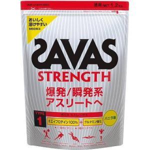 アシックス CZ7317 SAVAS/ザバス タイプ1ストレングスプロテイン ビッグ(バニラ味)(1.2kg)|sumitasports