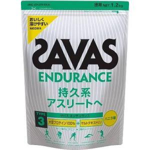 アシックス CZ7337 SAVAS/ザバス タイプ3エンデュランスプロテイン ビッグ(バニラ味)(1.2kg)|sumitasports