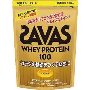アシックス CZ7377 SAVAS/ザバス ホエイプロテイン100(バナナ味)ビック1.0kg|sumitasports