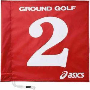 アシックス GGG065 旗1色タイプ|sumitasports