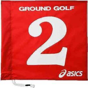 アシックス GGG067 旗両面1色タイプ|sumitasports