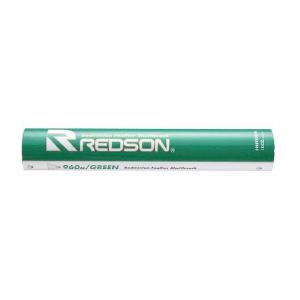 レッドソン RS-960N シャトルコック sumitasports
